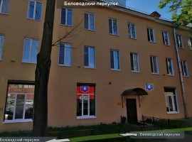 БЦ Беловодский 6 (ОСЗ продажа)