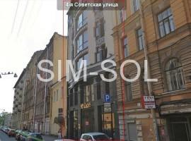 БЦ 4 Советская 37 А (продажа)
