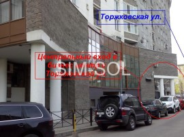 на Торжковской ул., д. 1
