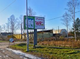 Киевское шоссе д.7 а