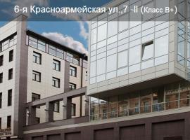 БЦ Сенатор (6-я Красноармейская 7)