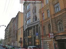 БЦ 4я Советская 37